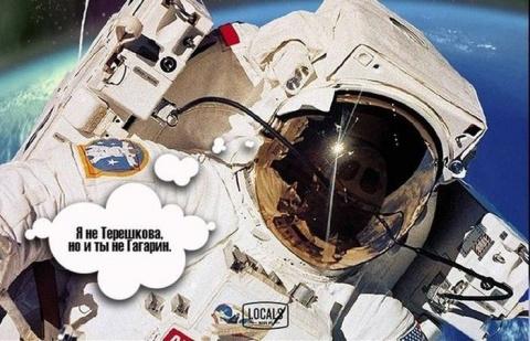 Девушки в космосе (8 фото)