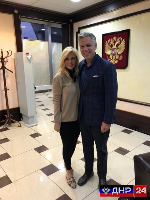 В Москву прибыл новый посол США в России