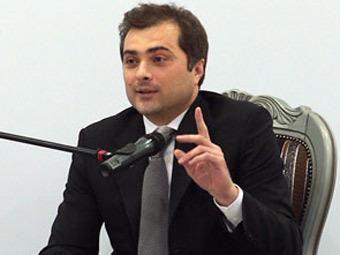 заместитель главы администрации президента РФ Владислав Сурков