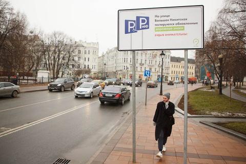 Дорожные знаки начнут устанавливать на зданиях и ограждениях