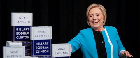 Клинтон готовится отменить и…