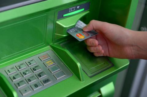 Если банкомат Сбербанка «съе…
