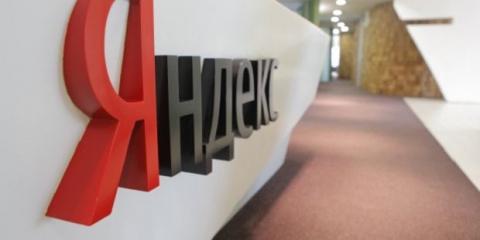 """Новый """"Яндекс"""" автоматически…"""