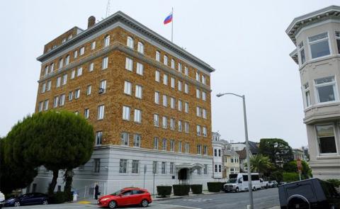 Супер-шпионская база Кремля …