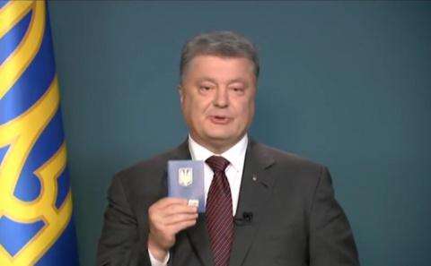 Безвиз на крови ценою тысяч жизней граждан Украины ради Гейропы... Ю.Витязева