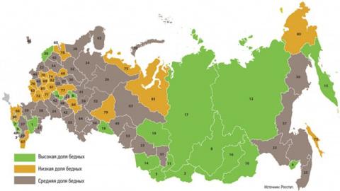 Козак: в ряде регионов ситуация с долгами угрожающая
