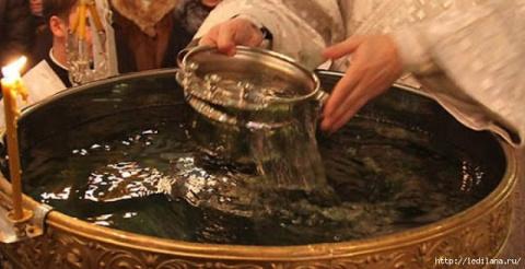 Крещенская вода - когда наби…