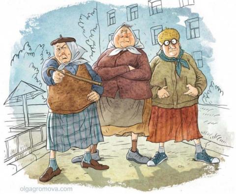 Три старушки спорили, чей во…