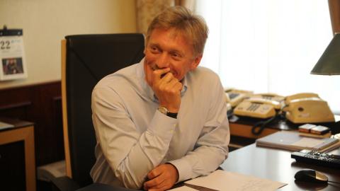 50 лет: Дмитрий Песков отмеч…