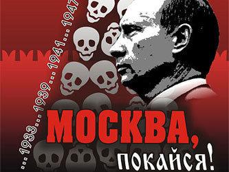 Россия виновата как наследница СССР. Германия же – не наследница Германии…