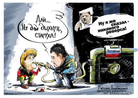 Польша признала, что Украина…
