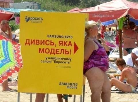 Хамоватый украинец рассказал…