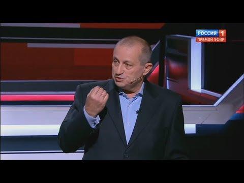 """""""Не оставят они Россию в пок…"""
