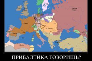 ЕС «сдает» обнищавшую Прибал…