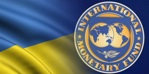 МВФ отложит перечисление фин…