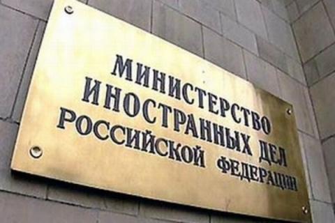 МИД России рассказал, почему…