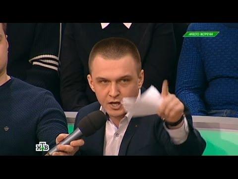 """НТВ.  В новом  сезоне  """"Мест…"""