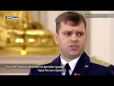Я отомстил за Олега Пешкова …