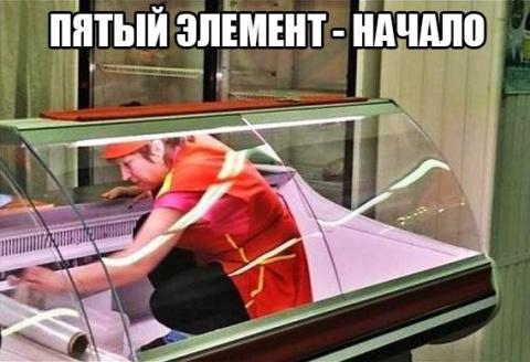 Смешные картинки с надписями (36 фото)