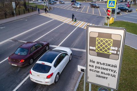 Новые дорожные знаки установ…