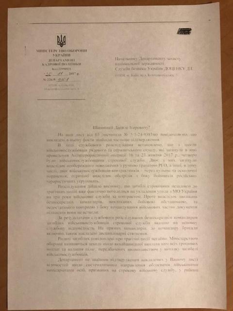 Вопреки обещаниям Порошенко:…