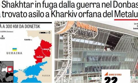 Итальянская газета признала …