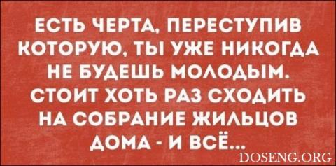 «Аткрытки» 28.06.17