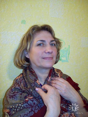 Наталия Еремина
