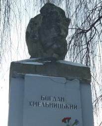Переяславская Рада - акт еди…