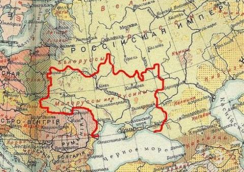 Малороссия вместо Украины