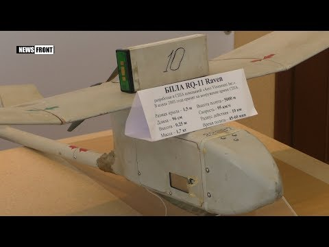 В ДНР показали разведывательный беспилотник ВСУ американского производства
