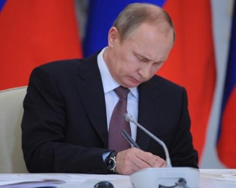 Кого коснётся указ Путина о …