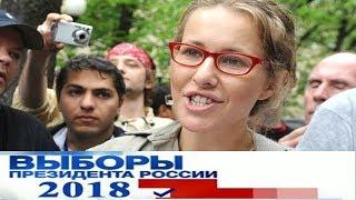 """Как вы считаете, если Собчак выйдет в президенты, страна """"пойдёт под откос"""" или всё изменится к лучшему?"""