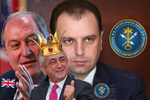 Серж Саргсян отдает Армению …