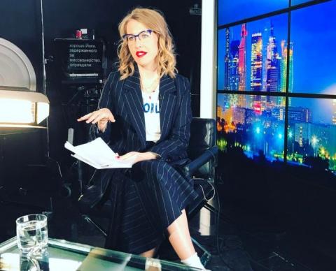 Ксения Собчак о своем участии в передаче Первого канала: «Я побывала в аду»