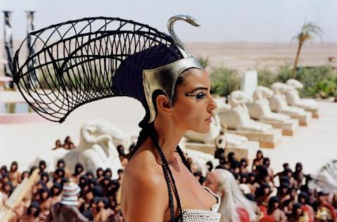 Подруга привезла из Египта р…