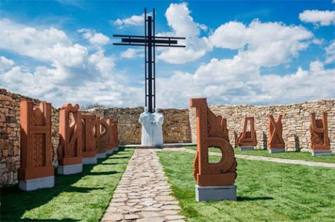 В Болгарии состоялось открытие памятника славянской письменности и распространению христианства