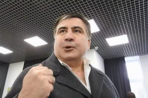 Новости Украины: Саакашвили …