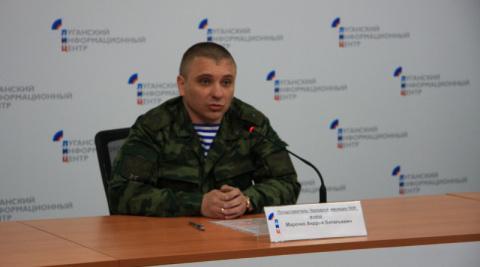 ЛНР: украинские националисты…