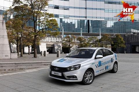 «АвтоВАЗ» в декабре возобновил действие программы утилизации машин