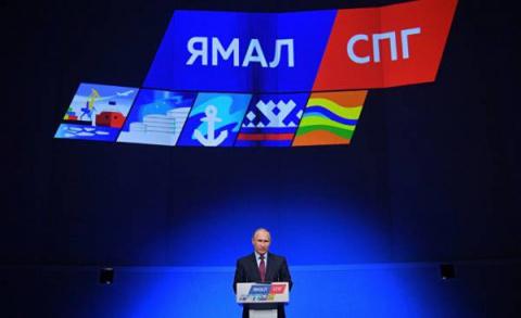 Maaal: Берегите свою нефть, пока есть российский газ