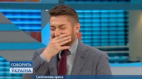 На Украине ограничили количе…