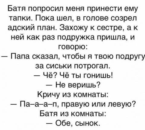 Папа знает)))