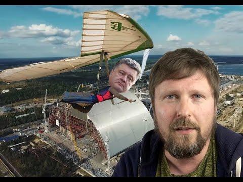 Анатолий Шарий: Порошенко — беспросветный дурак