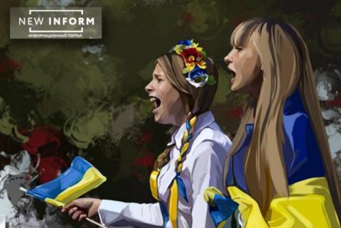 Признание украинцев: нас обм…