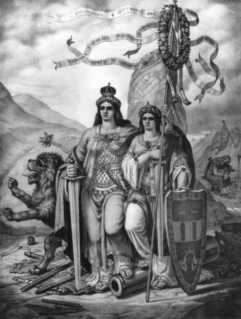 Соединение княжества Болгари…