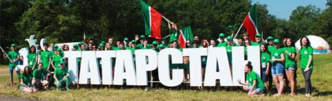 В США надеются, что Татарста…