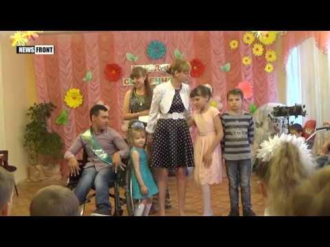 В Торезе устроили праздник для детей-инвалидов