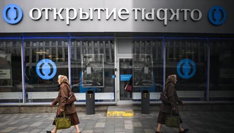 """""""ФК Открытие"""" теряет финансовые рейтинги"""