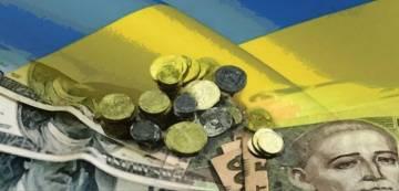 Украина в тупике: поддержка …
